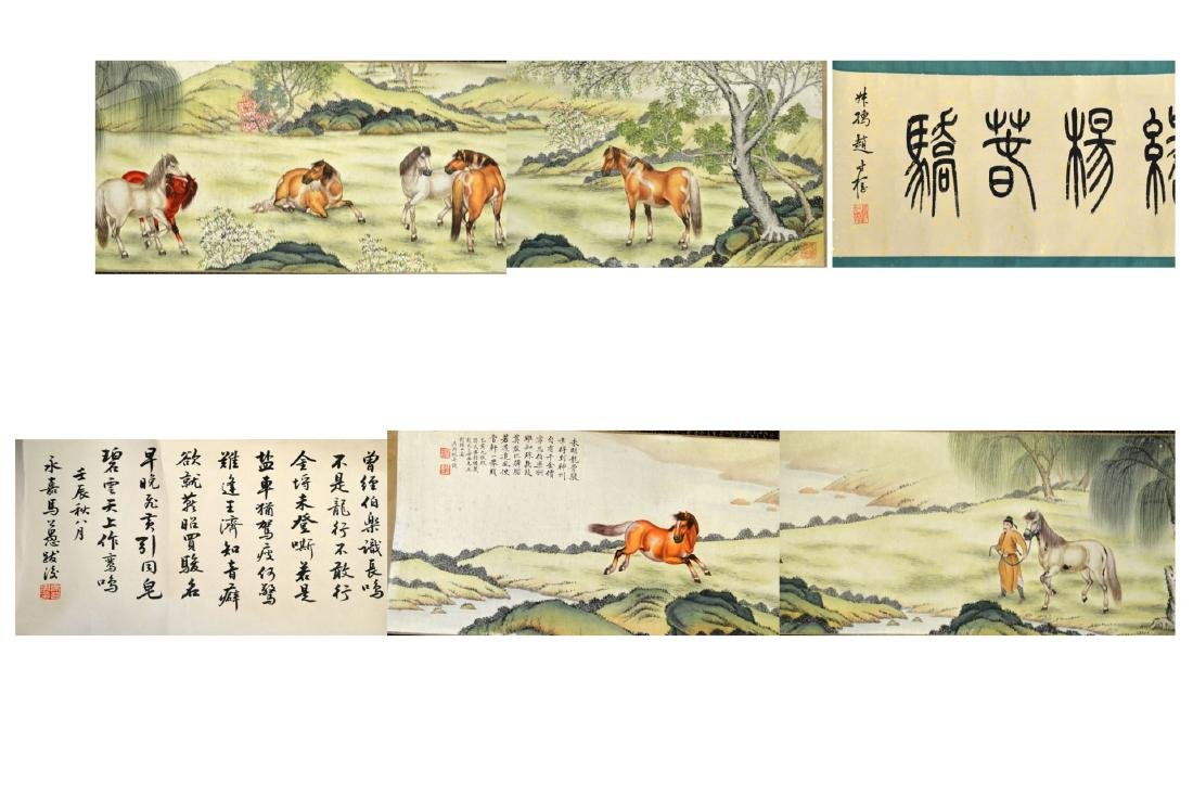 Chinese Painting Scroll (Horses)