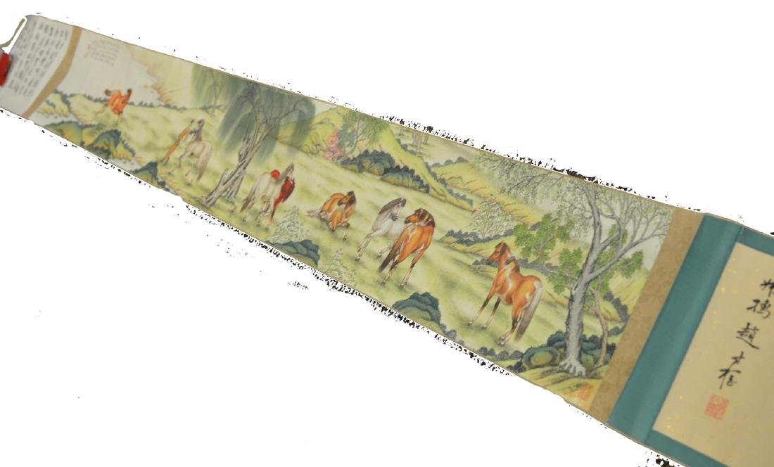 Chinese Painting Scroll (Horses) - 2