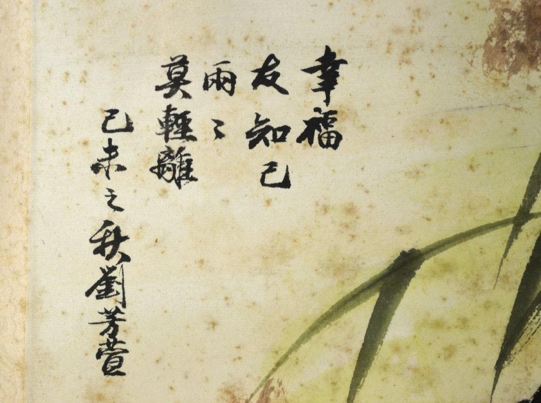 Framed Chinese Watercolor Painting - 4