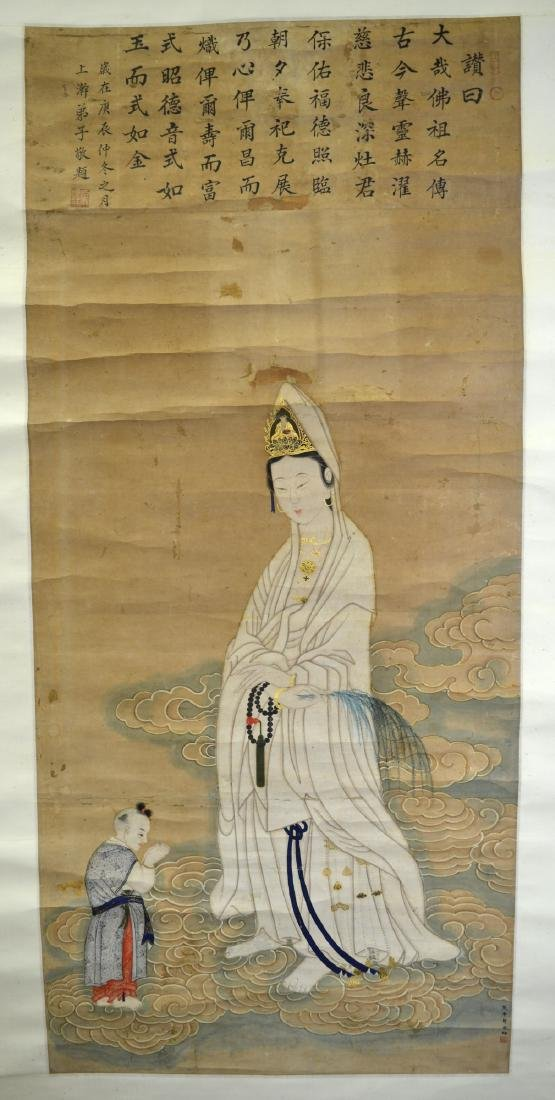 Chinese Watercolor Painting on Scroll (Guanyin)