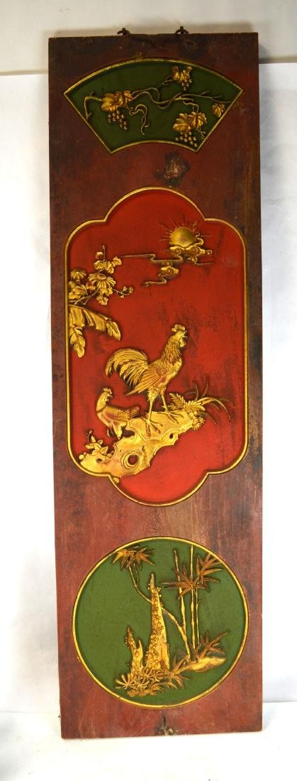 Chinese Carved Wood Wall Panel