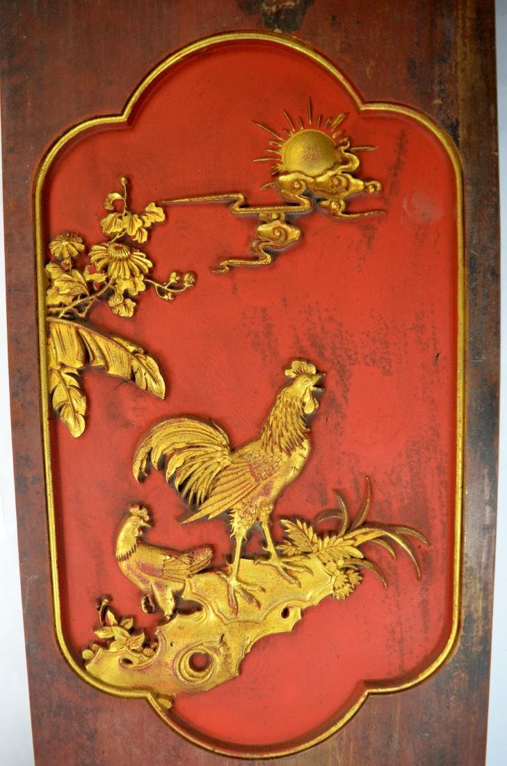 Chinese Carved Wood Wall Panel - 3