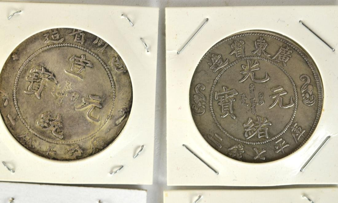 Four Chinese Silver Coins - 2