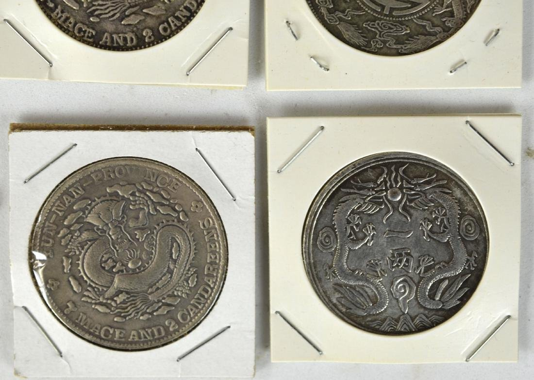 Four Chinese Silver Coins - 5