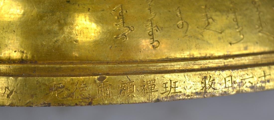 Large Chinese Gilt Bronze Buddha Figure - 9