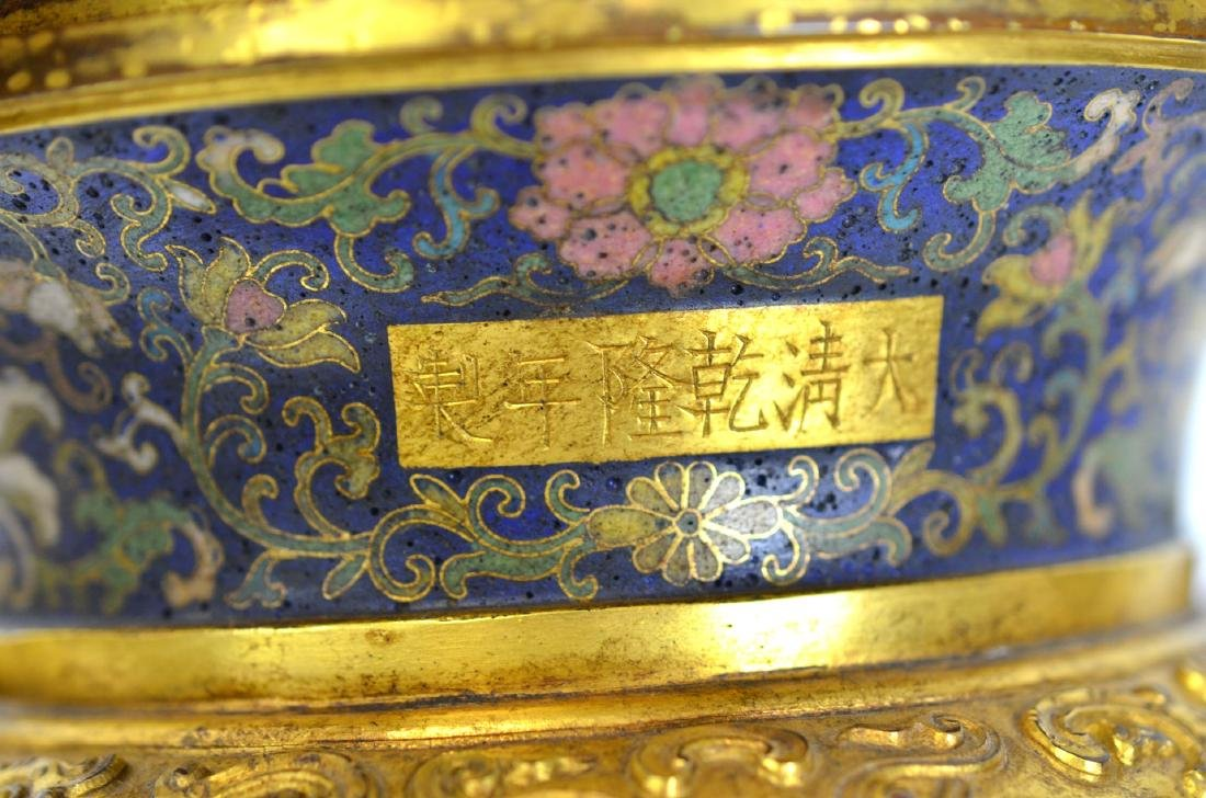 Chinese Cloisonne Incense Burner - 7
