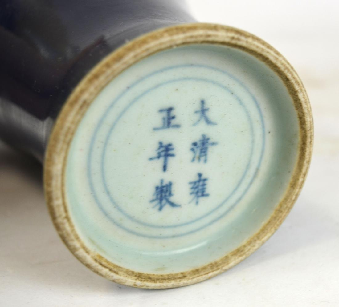 Chinese Blue Glazed Vase - 4