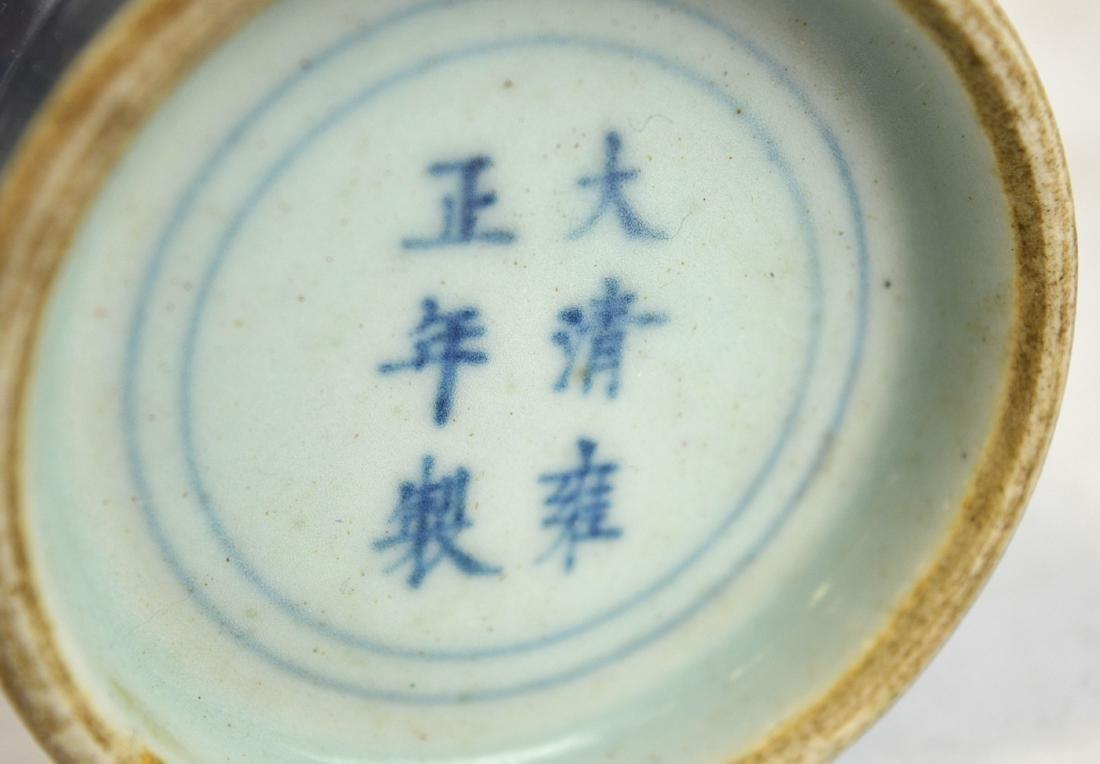 Chinese Blue Glazed Vase - 5