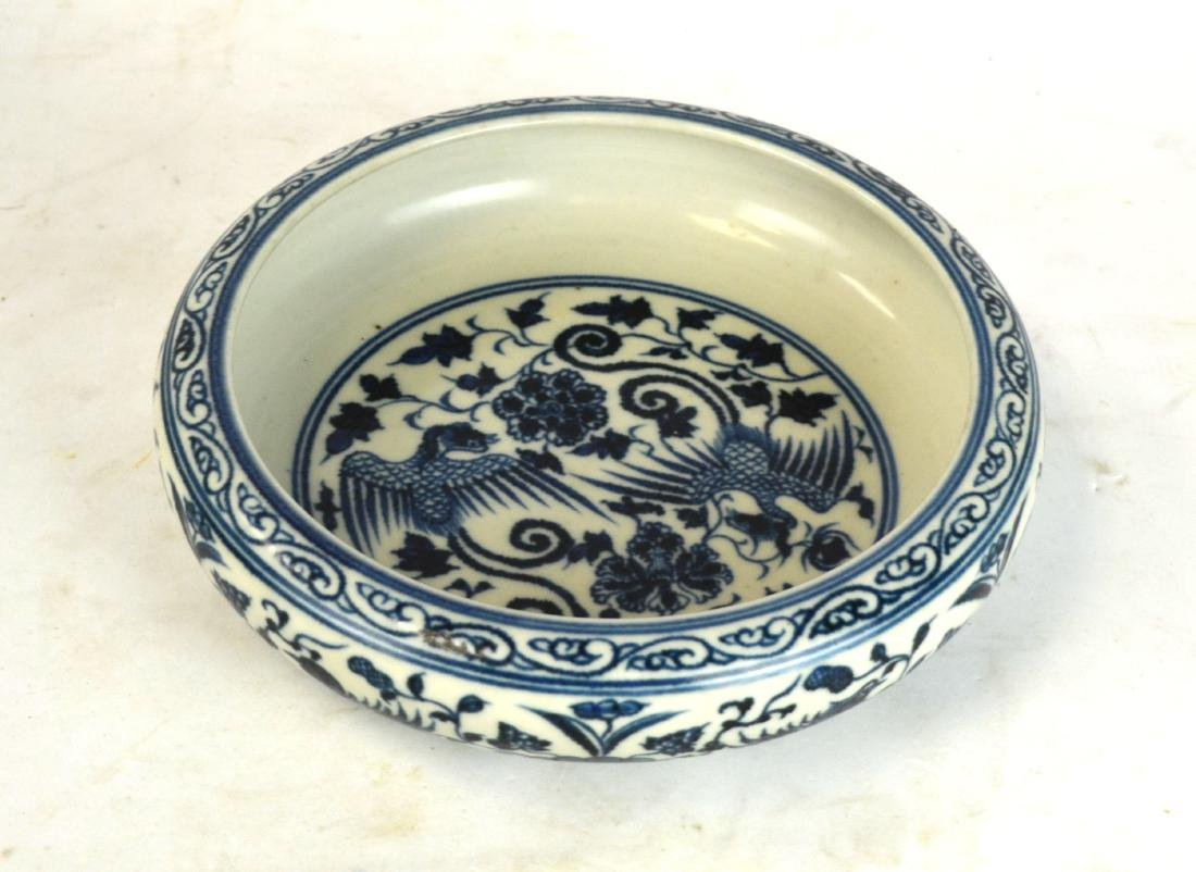 Chinese Blue & White Brush Washer