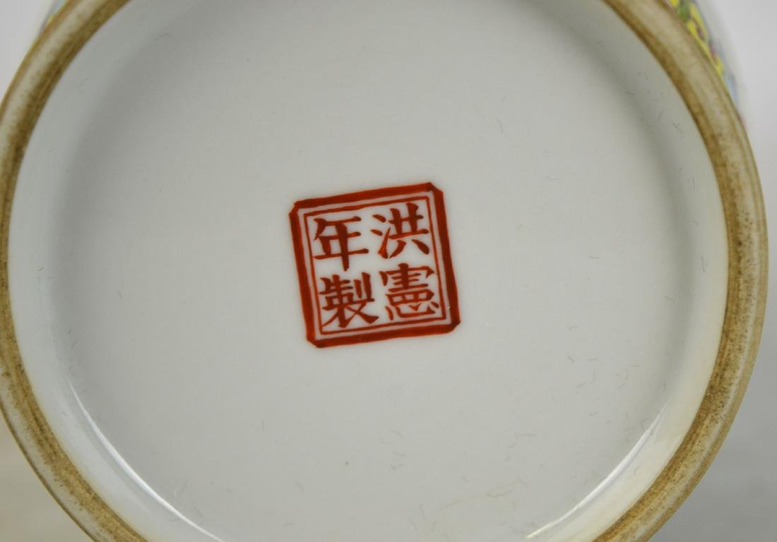 Chinese Famille Rose Vase - 10
