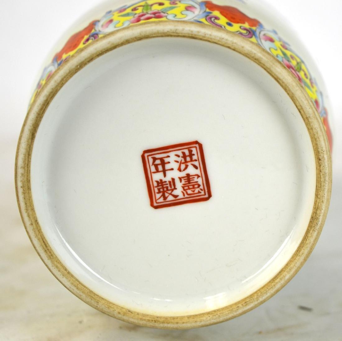 Chinese Famille Rose Vase - 9
