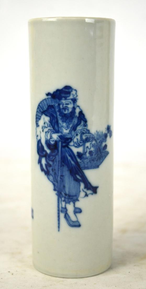 Chinese Blue & White Cylindrical Brush Pot