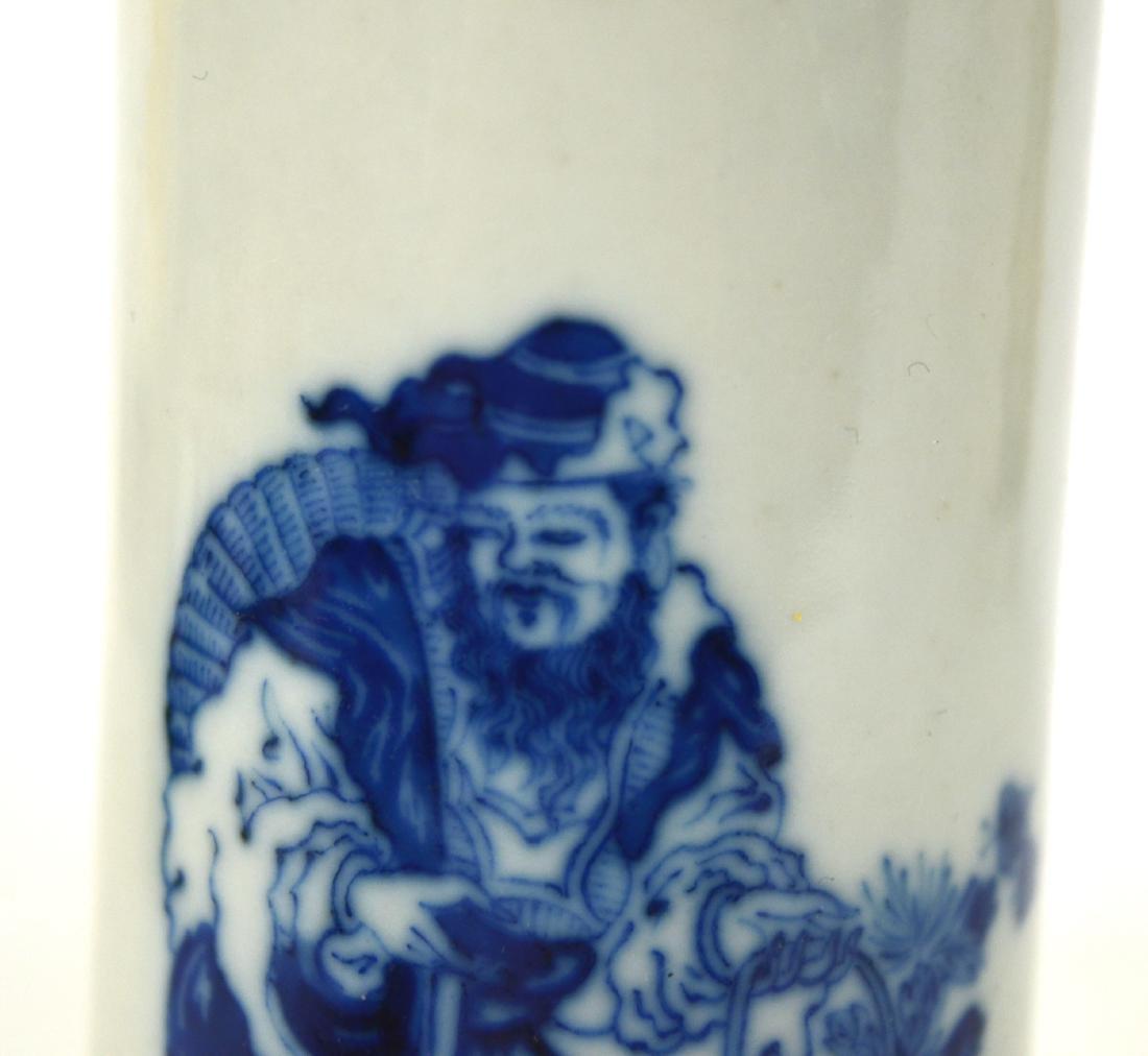 Chinese Blue & White Cylindrical Brush Pot - 2
