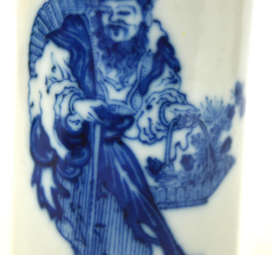 Chinese Blue & White Cylindrical Brush Pot - 3