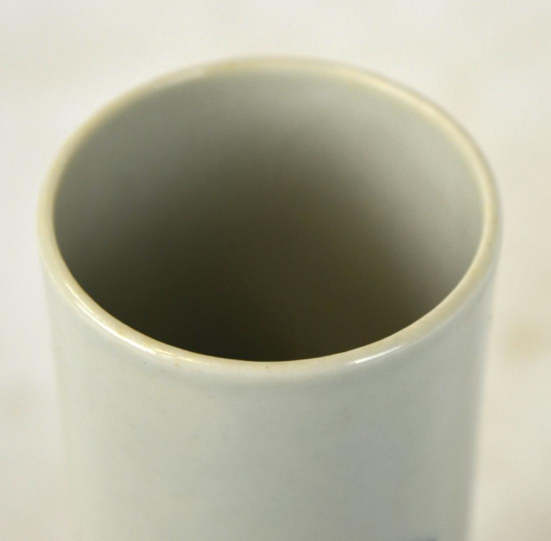 Chinese Blue & White Cylindrical Brush Pot - 6