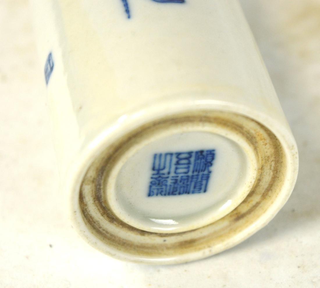 Chinese Blue & White Cylindrical Brush Pot - 7