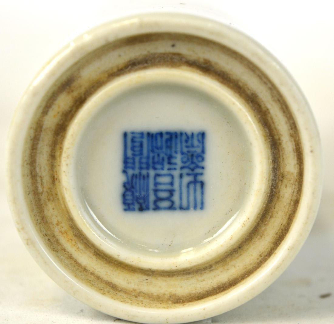 Chinese Blue & White Cylindrical Brush Pot - 8