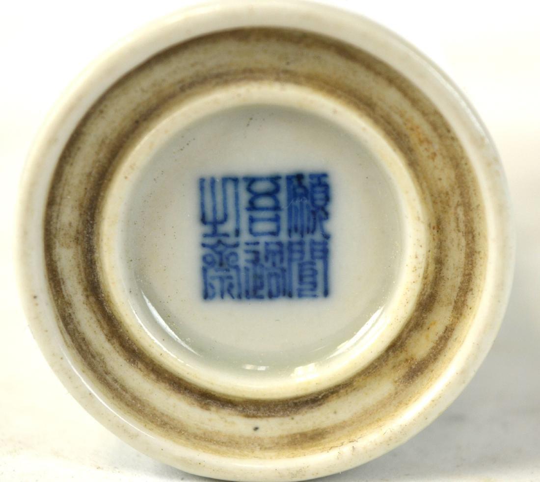 Chinese Blue & White Cylindrical Brush Pot - 9