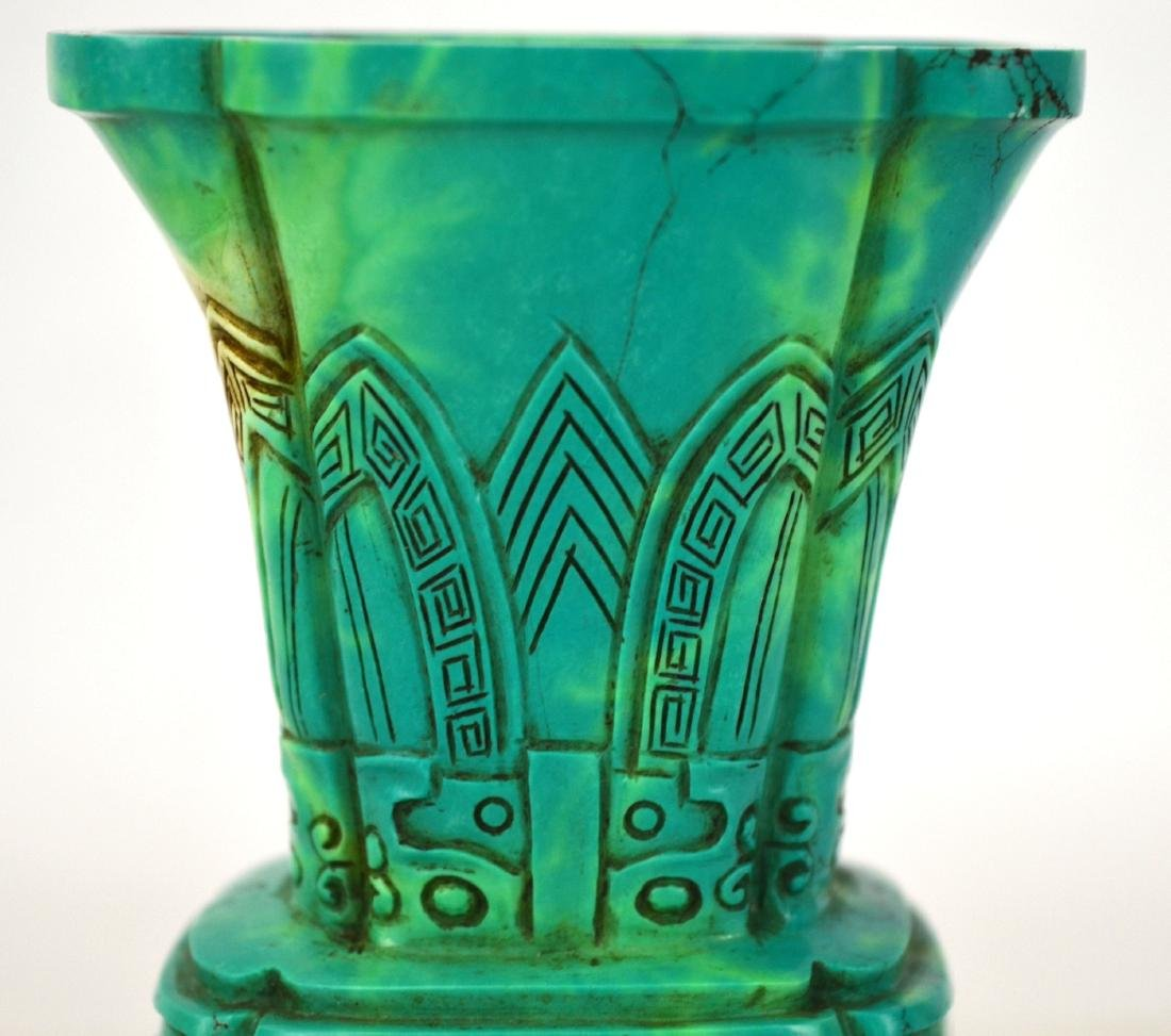 Chinese Carved Turquoise Vase - 2