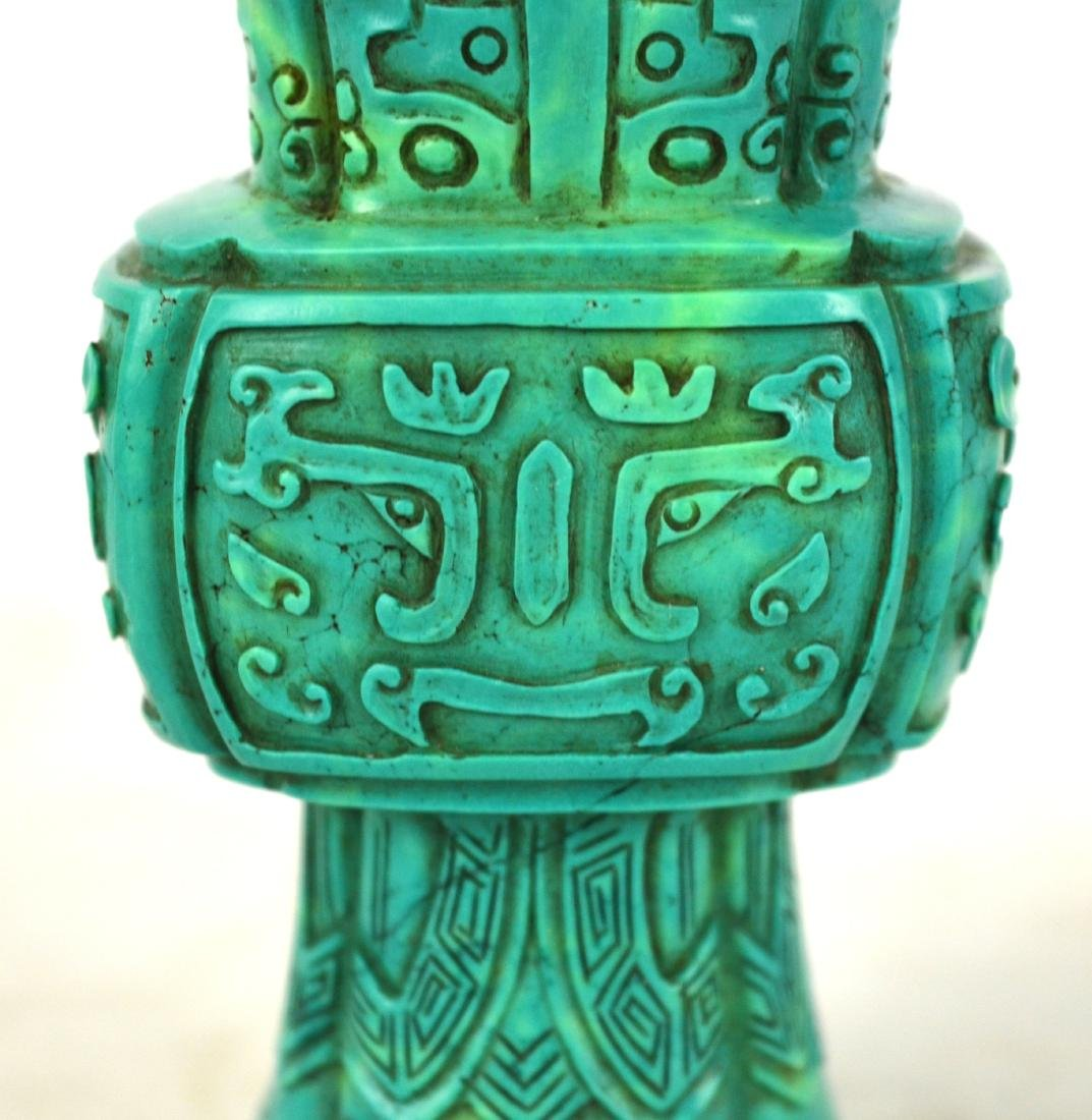 Chinese Carved Turquoise Vase - 3