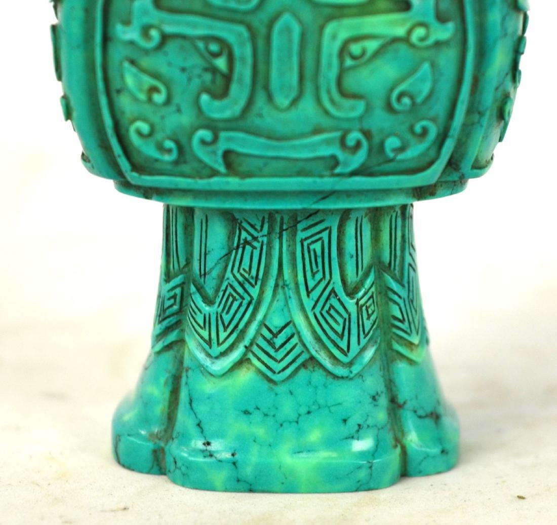 Chinese Carved Turquoise Vase - 4