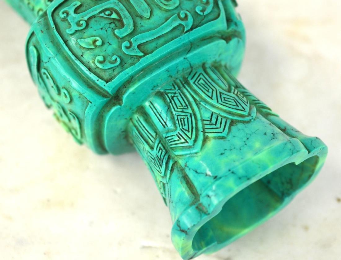 Chinese Carved Turquoise Vase - 6