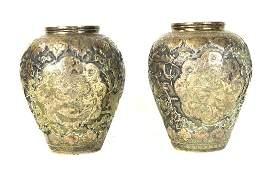 Pr Persian Silver Vase 19th Cen