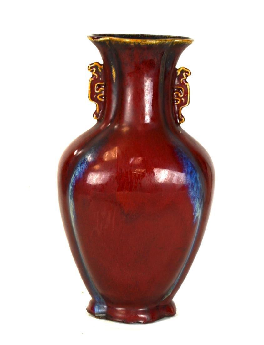 Chinese Flambe Glazed Vase