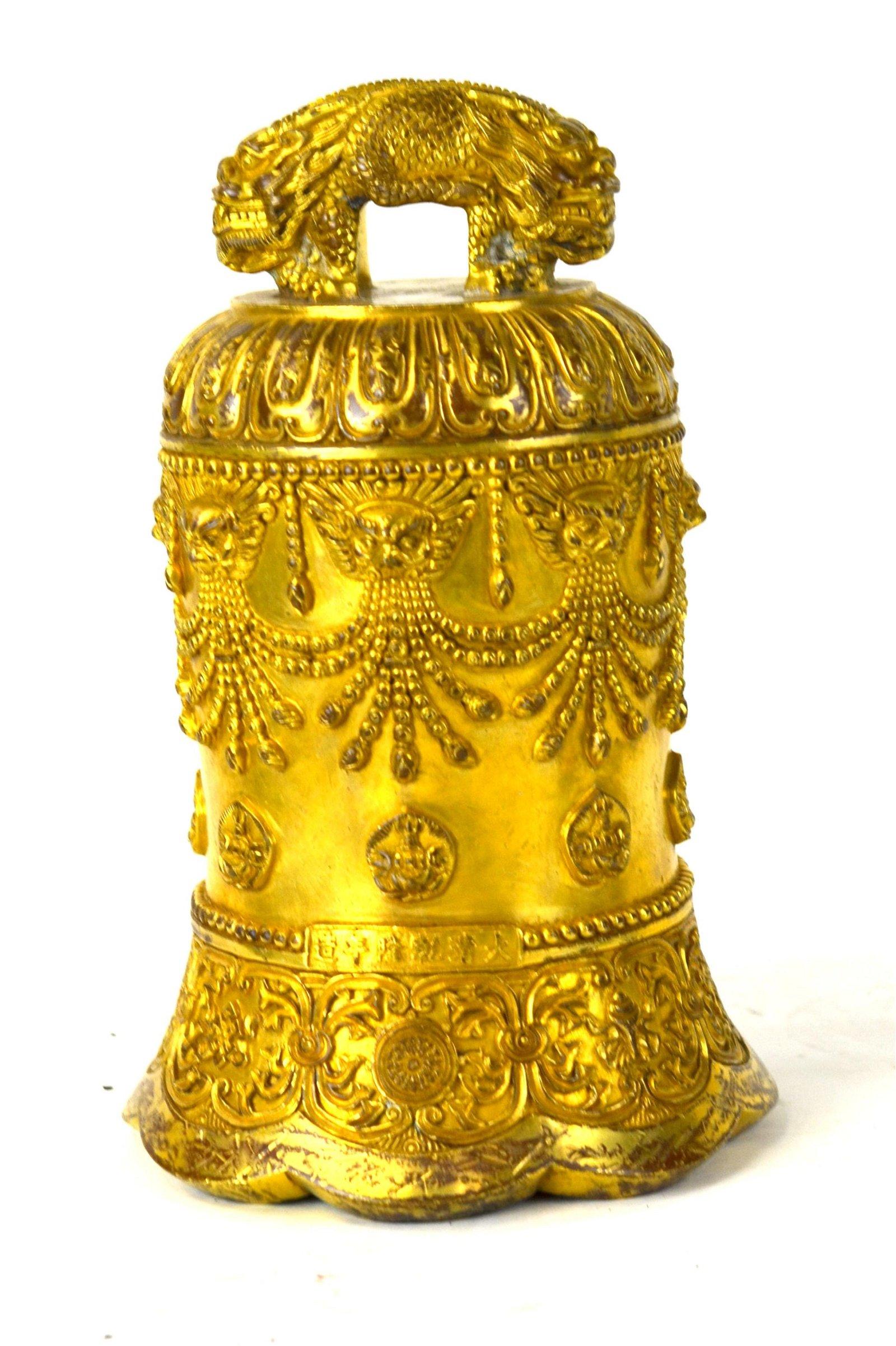 Chinese Gilt Bronze Ritual Bell