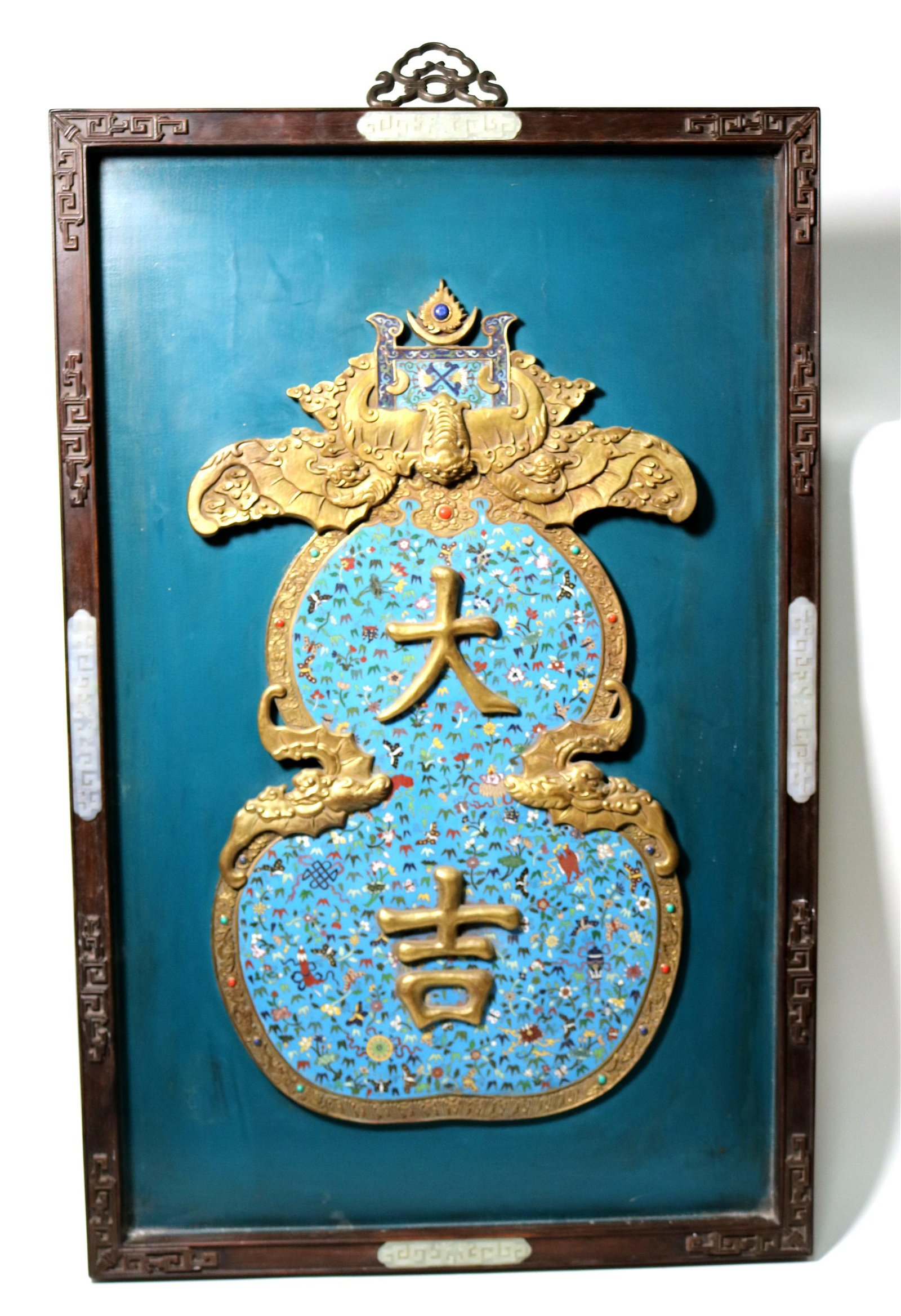 Chinese Cloisonne Double Gourd Wall Plaque