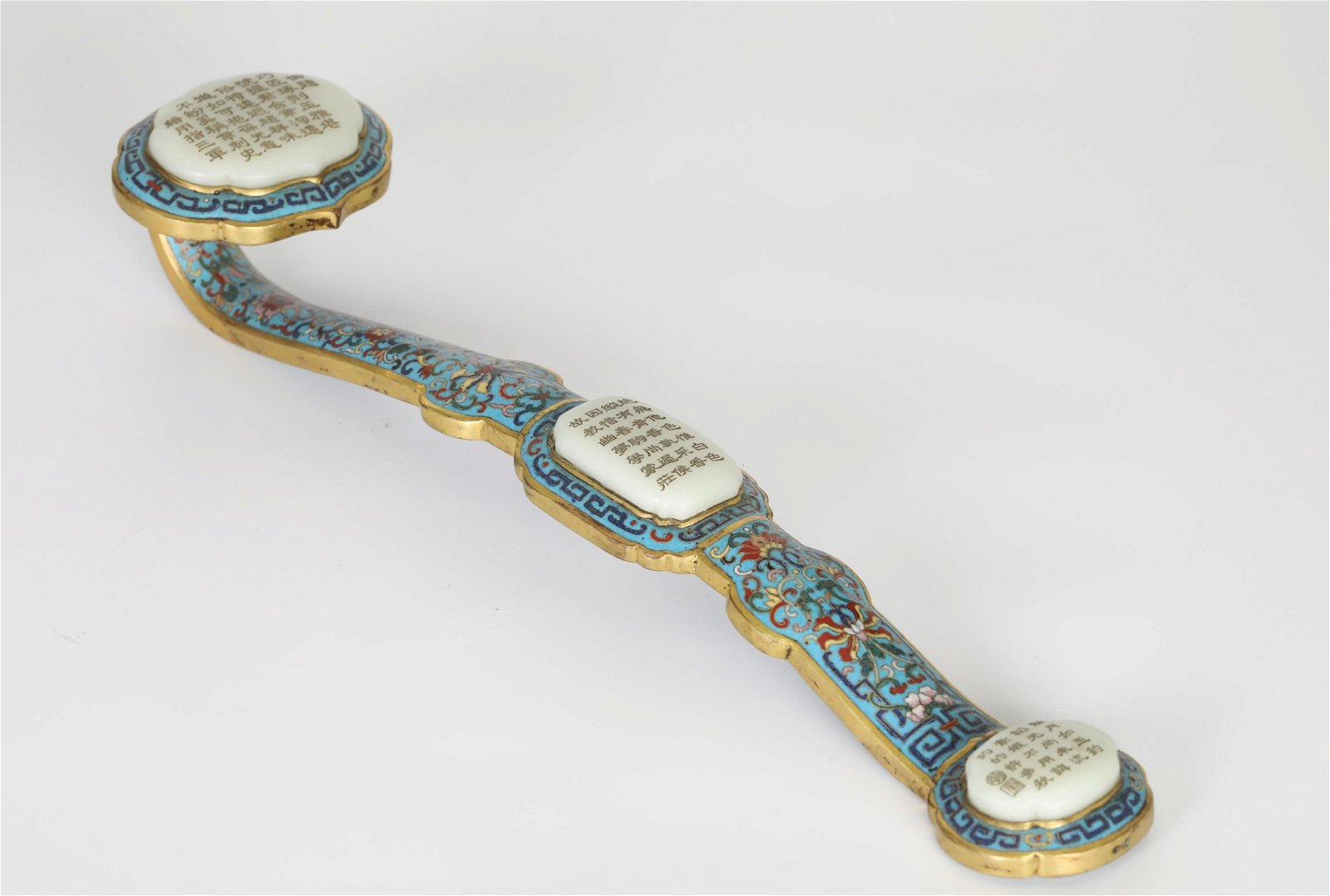 Chinese Cloisonne & Jade Ruyi Scepter