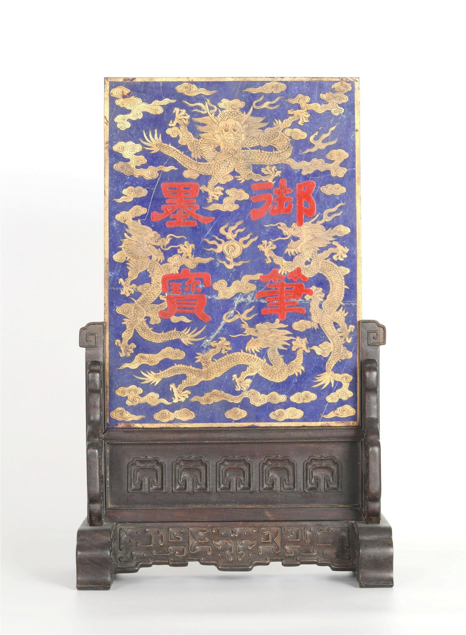 Chinese Gilt & Painted Lapis Plaque w. Wood Stand