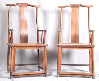 Pr Chinese Huanghuali Wood Official Hat Chairs