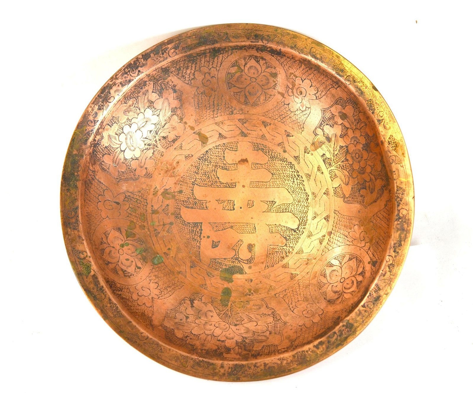 Chinese Engraved Copper Bowl
