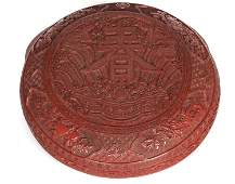 Chinese Cinnabar Rounded Covered Box