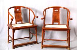 Pr Chinese Huanghuali Wood Horse Shoe Chairs