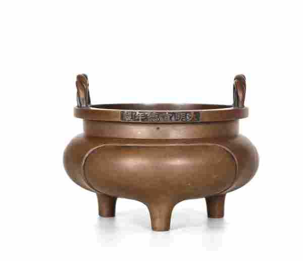 Chinese Bronze Tripod Incenser Burner w. Hanldes