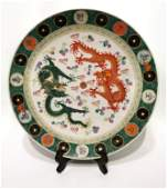 Chinese Famille Verte Dragons Charger