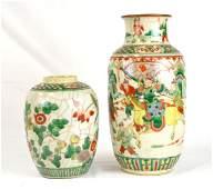 Two Chinese Famille Verte Porcelain Vase & Jar