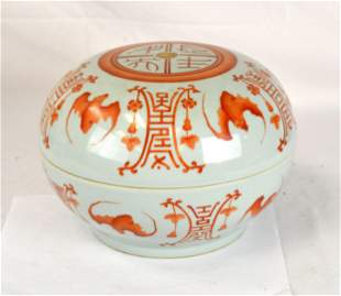Chinese Rounded Copper Red Glazed Box