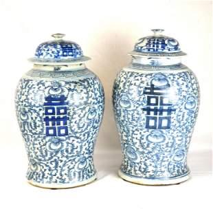 Pr Chinese Blue & White Ginger Jars