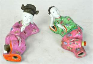 Two Chinese Famille Rose Porcelain Figurines