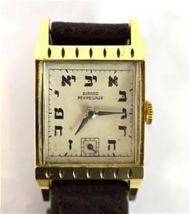Girard Perregaux 14K Wrist Watch