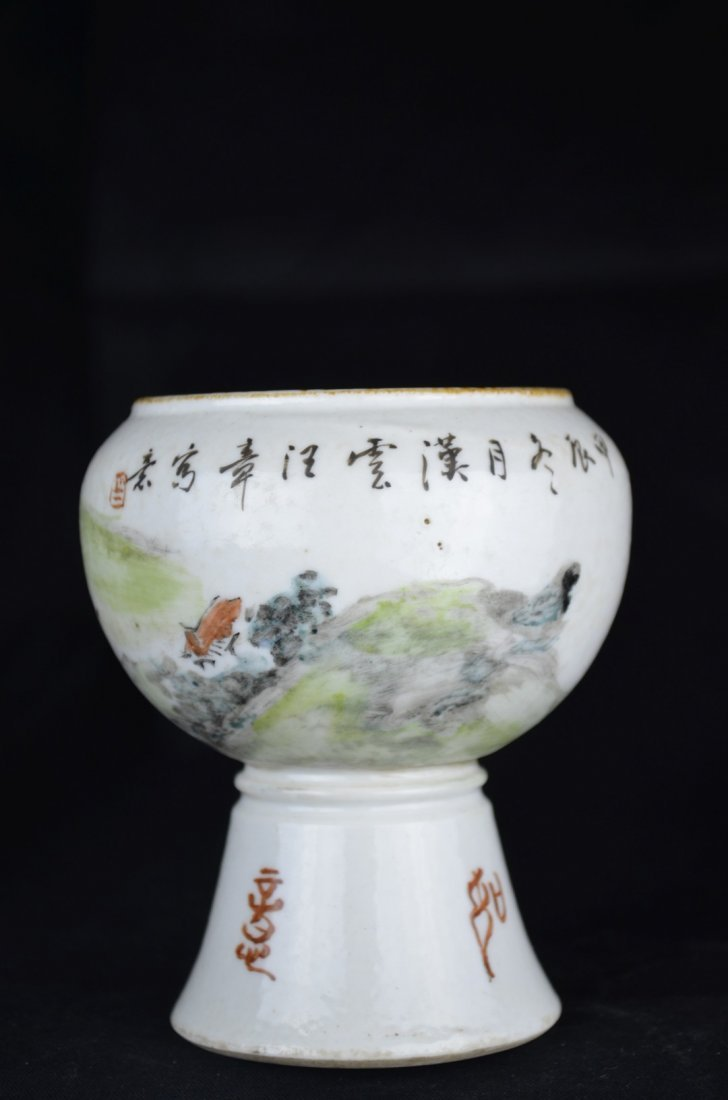 A Chinese  Famille Rose Stem Cup