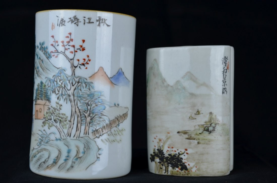 A Set Of Two Chinese Brush Pot
