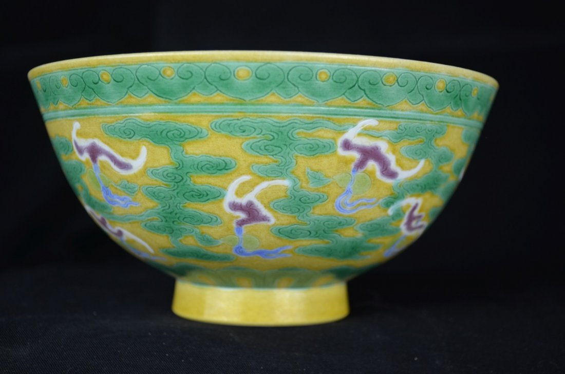 A Chinese Green-Glazed Yellow Ground  Bowl