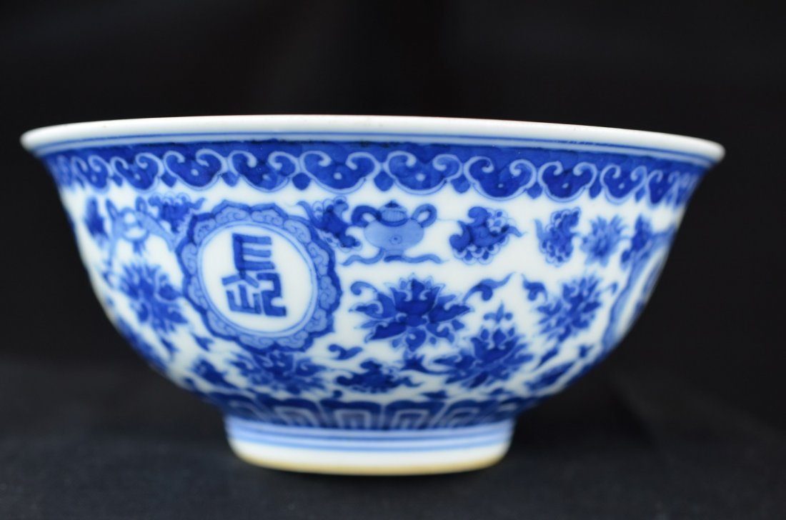 A Chinese Small Blue and White Bowl