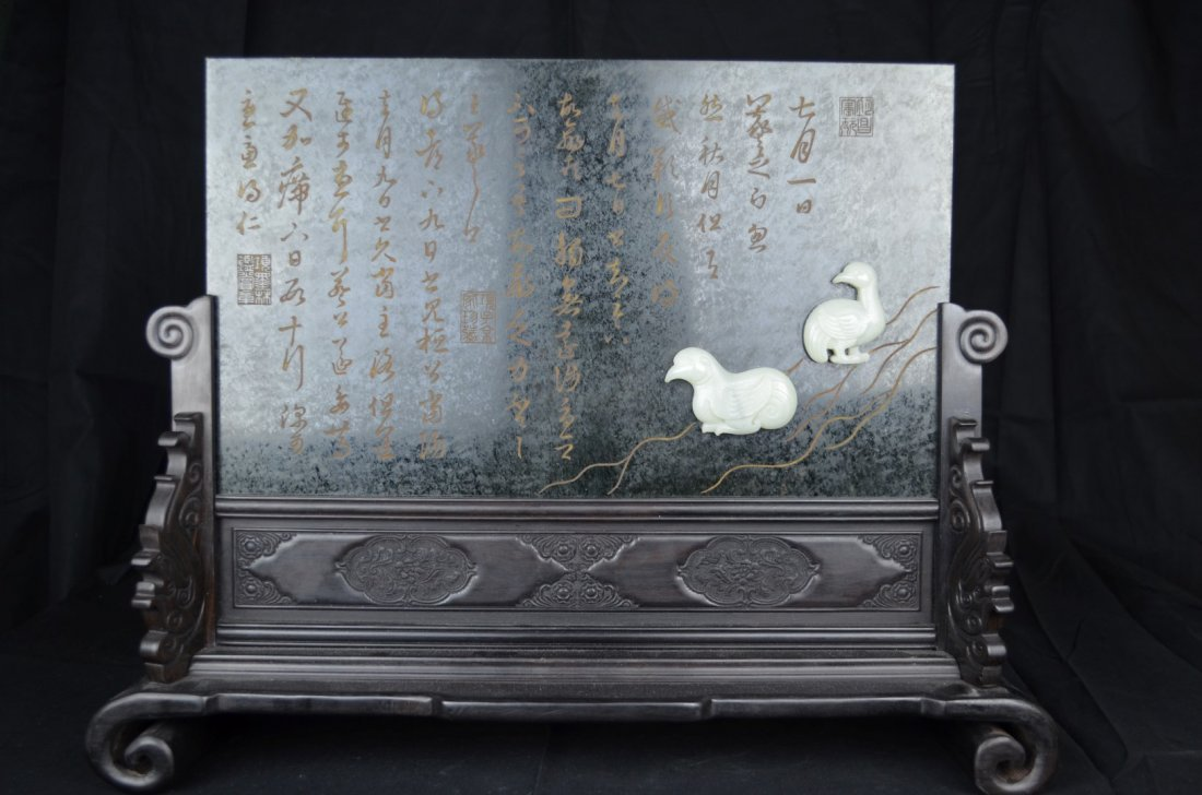 A Large Chinese Pale Greenish Jade Plaque