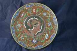 A Chinese Or Japanese Cloisonne Dragon Plate
