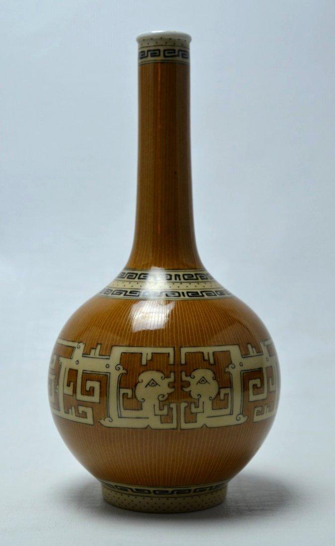 Unusual Chinese Porcelain Bottle-Shaped Vase